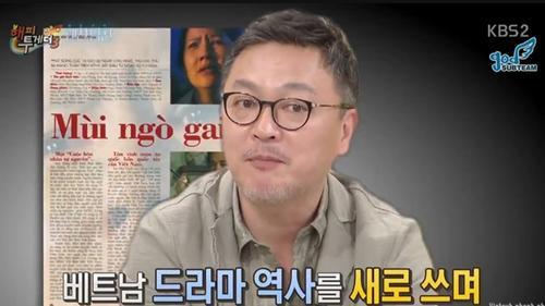 Sau 11 năm, đạo diễn Hàn lên sóng 'Happy Together' kể chuyện không được trả tiền khi làm phim Mùi Ngò Gai