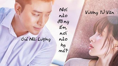 'Nơi nào đông ấm, nơi nào hạ mát': Giả Nãi Lượng viết nên chuyện tình đầy nước mắt cùng Vương Tử Văn