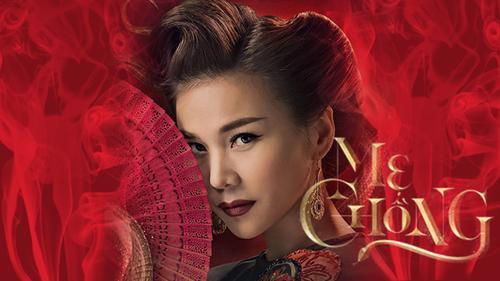 Thanh Hằng kiêu sa quý phái, đẹp mê hồn trên poster phim 'Mẹ chồng'