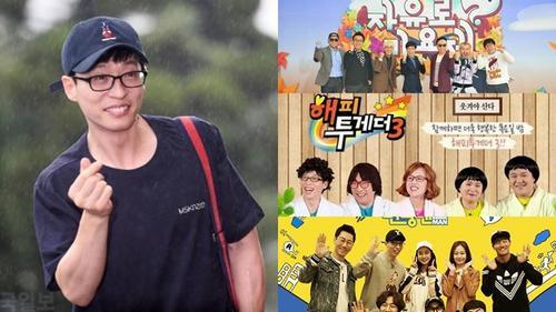Fan lo lắng cho tương lai của MC quốc dân Yoo Jae Suk khi hàng loạt show truyền hình bị hoãn chiếu
