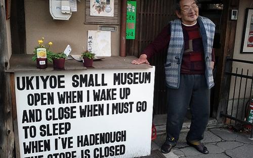 Có một bảo tàng Nhật Bản đóng cửa theo… giờ ngủ của chủ nhân