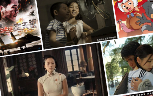 10 bộ phim được CCTV tuyên dương: Phùng Tiểu Cương có tới 3 bộ, phim đầu tay do Lý Thần làm đạo diễn được vinh danh