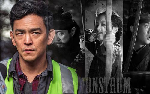 Bom tấn cổ trang 'Monstrum' của Kim Myung Min - Hyeri không thắng nổi 'Searching' tại phòng vé Hàn