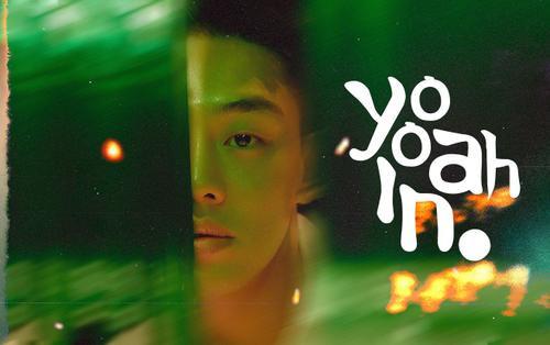 Yoo Ah In: 'Ngôi sao điện ảnh hàng đầu thế giới' là đỉnh cao muốn chạm đến