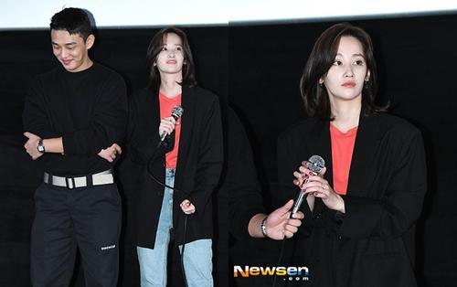 Jeon Jong Seo bị chê trách thậm tệ khi mang bộ mặt 'chảnh chọe', ủ rũ tham dự sự kiện cùng Yoo Ah In