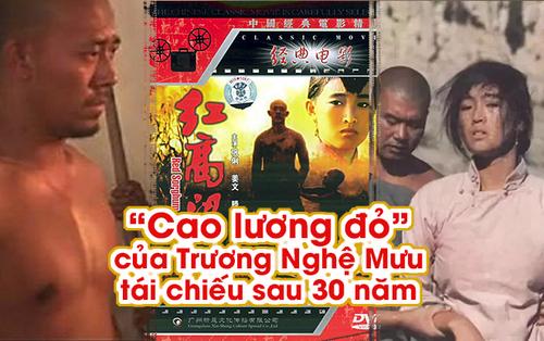 Phim kinh điển 'Cao lương đỏ' của Trương Nghệ Mưu tái chiếu sau 30 năm