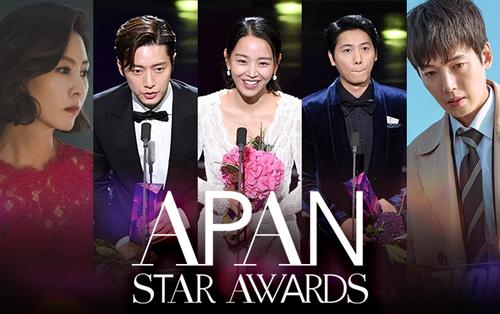 Phản ứng khán giả về kết quả APAN Star Awards 2018 - Những diễn viên 'trắng tay' gây tiếc nuối nhất