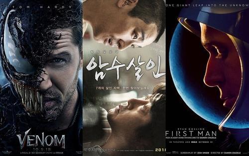 'Dark Figure of Crime' của Ju Ji Hoon cán mốc 3 triệu khán giả, 'First Man' thống lĩnh phòng vé Hàn tuần qua