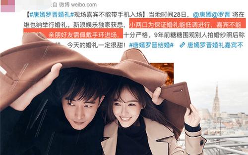 Quy định nghiêm ngặt trong đám cưới Đường Yên - La Tấn: Khách đến dự không được mang điện thoại, chỉ dùng đồng hồ đặc biệt tránh thiết bị theo dõi
