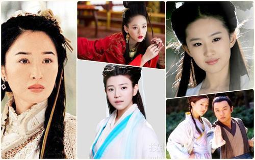 13 bông hồng tuyệt sắc giai nhân trong loạt phim võ thuật của Kim Dung (P.2)