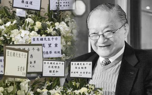Tỷ phú Jack Ma cùng 'Thiên vương' Lưu Đức Hoa và nhiều ngôi sao Hoa Ngữ đến tiễn đưa Kim Dung lần cuối