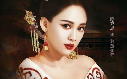 Trong khi chờ 'Độc Cô Hoàng Hậu' lên sóng, điểm lại một số vai diễn Độc Cô Già La ấn tượng trong phim truyền hình Trung Quốc