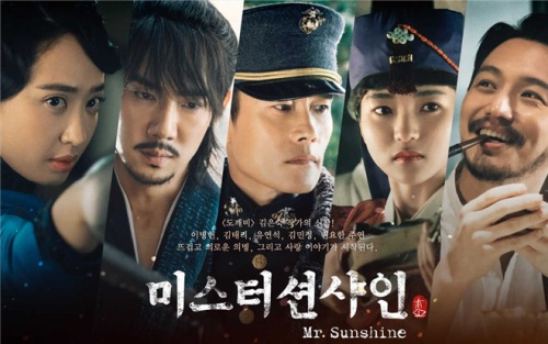 'Mr. Sunshine' của tvN chiến thắng giải thưởng danh giá do các nhà phê bình lựa chọn Critics Choice Award