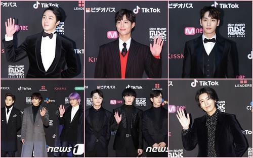 Thảm đỏ 'MAMA 2018' Nhật Bản: Mê mẩn nhan sắc của Park Bo Gum - Jung Il Woo, Choi Tae Joon cùng BTS