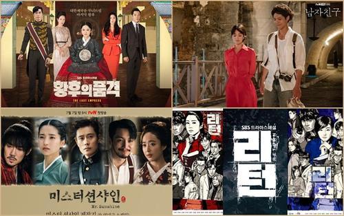 Khán giả Hàn sốc khi 'Return' vượt 'Mr. Sunshine' đứng đầu phim hay nhất 2018
