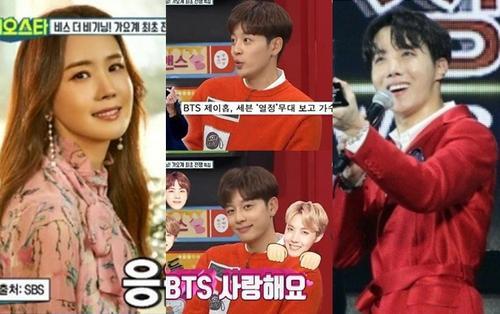 Se7en tự hào vì BTS nhắc đến anh khi phát biểu nhận giải, bày tỏ với Lee Da Hae: 'Đừng chia tay nhé!'