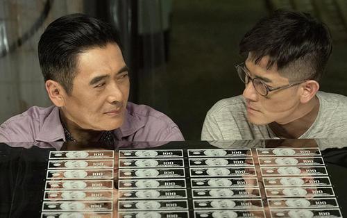 Giải Kim Tượng 2019: Phim của Châu Nhuận Phát và Quách Phú Thành dẫn đầu danh sách đề cử