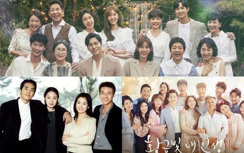 Vượt 'Trái tim mùa thu' của Song Hye Kyo, 'Người duy nhất bên em' của UEE có rating cao nhất Hàn trong 6 năm nay