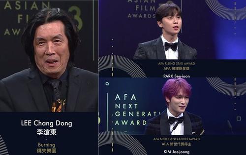 Kết quả 'Oscar châu Á 2019': Đạo diễn 'Burning' thắng giải -  Yoo Ah In và Han Ji Min trắng tay