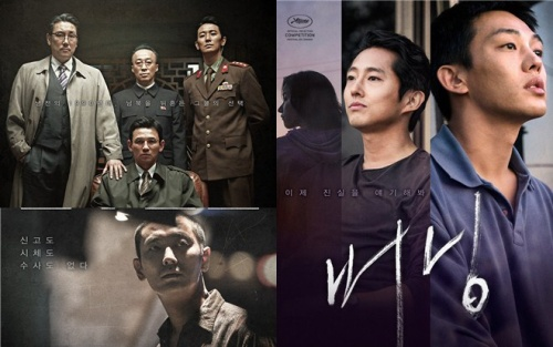 Giải Baeksang 2019: 'Burning' dẫn đầu với 6 đề cử, cạnh tranh phim xuất sắc nhất với 'The Spy Gone North'