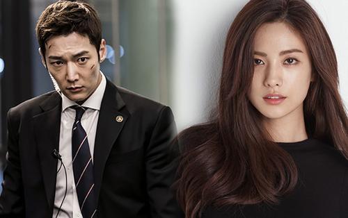 Nana xác nhận trở thành 'người yêu cũ' của Choi Jin Hyuk trong phim trả thù mới