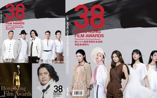 Những đề cử phim và diễn viên xuất sắc lọt vào vòng cuối cùng trước lễ trao giải của Kim tượng 2019