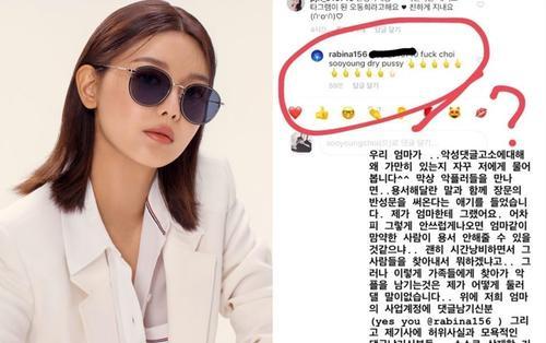 Sooyoung (SNSD) cảnh cáo anti fan: 'Tôi cho các bạn thời gian xoá chúng trước khi tôi kiện ra toà'