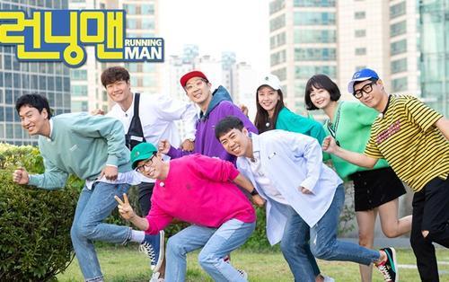 'Đạo nhái' webtoon sắp chuyển thể thành phim, ê-kíp 'Running Man' phải lên tiếng xin lỗi