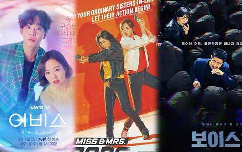 Lịch phát sóng 17 phim truyền hình và điện ảnh Hàn Quốc tháng 5