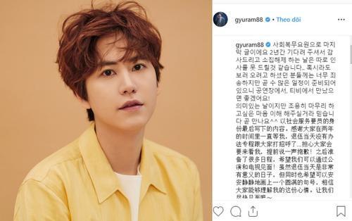 Kyuhyun (SuJu) khiến fan khóc 'ngất' với bức thư từ biệt quân đội và hứa hẹn màn comeback hoành tráng sau khi xuất ngũ