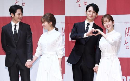Jung Hae In nắm chặt tay 'chị đẹp' Han Ji Min tại họp báo 'Spring Night'