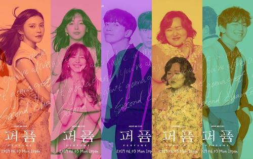 'Perfume': Phim mới của Go Won Hee và Shin Sung Rok tung loạt poster cực lãng mạn