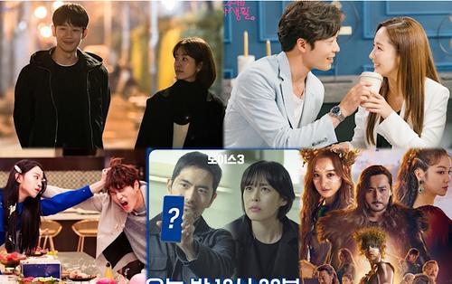 BXH diễn viên - phim Hàn cuối tháng 5: 'Đêm xuân' của Han Ji Min đại thắng, phim của Song Joong Ki đứng hạng 5