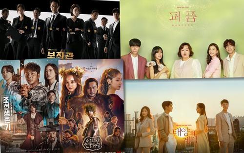 Phim truyền hình Hàn Quốc tháng 6: Rating hứa hẹn sẽ cao vút nhờ sự kết hợp của Song Joong Ki, Kim Ji Won và Jang Dong Gun
