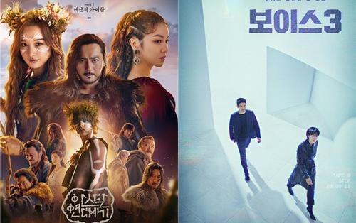 Phim 'Arthdal Chronicles' của Song Joong Ki có rating thấp hơn phim của Song Hye Kyo và Park Shin Hye ở tập đầu tiên lên sóng