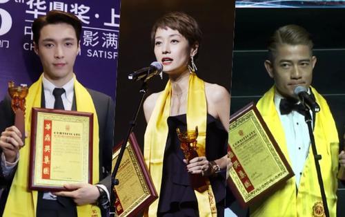 Giải thưởng Hoa Đỉnh 2019: Quách Phú Thành - Mã Y Lợi trở thành Ảnh Đế, Ảnh Hậu, Trương Nghệ Hưng bất ngờ có giải