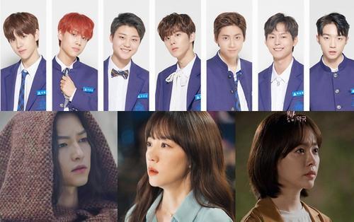 'Produce X 101' đập tan tin đồn 'flop sấp mặt': Đứng nhất 7 tuần liền, bỏ xa phim của Song Joong Ki và Han Ji Min