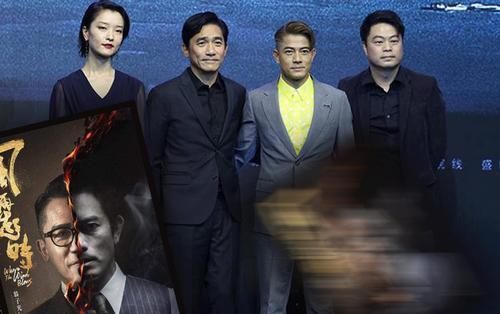 Nguyên nhân Lương Triều Vỹ la mắng đạo diễn mỗi đêm trong quá trình quay phim mới 'Khi gió lại thổi'