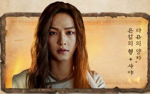 'Arthdal Chronicles' sắp chiếu phần 2, phiên bản diễm tình của Song Joong Ki sẽ gây sốc cho Kim Ji Won