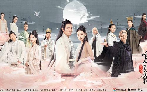 Douban 'Thần tịch duyên': Diễn viên điện ảnh chắc gì diễn truyền hình cho ra hồn!
