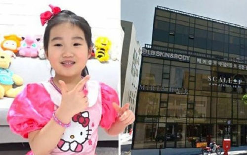 Mới 6 tuổi, bé gái này đã tậu được nhà… 186 tỷ bằng tiền tự kiếm