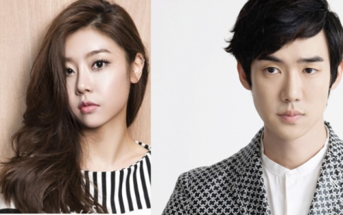 Sojin (Girl's Day) đóng phim chung với Nam Goong Min - Yoo Yeon Seok đóng 'Steel Rain 2' với Jung Woo Sung