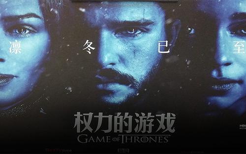 'Game of Thrones' được đem ra bàn luận ở hội nghị Mỹ Trung, bị bộ trưởng ngoại giao Trung Quốc chê bai