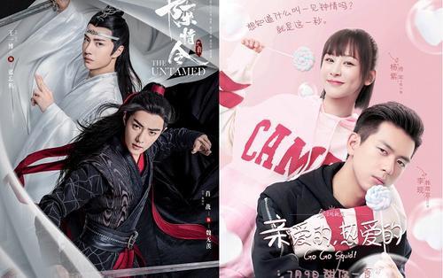 Những bộ phim Hoa ngữ lên hotsearch nhiều nhất hè năm nay: 'Trần tình lệnh' hay 'Cá mực hầm mật' đứng đầu?