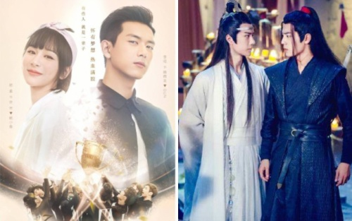 Xếp hạng các phim truyền hình phát sóng trong năm 2019: 'Thân ái nhiệt tình yêu thương' hay 'Trần tình lệnh' sẽ đứng đầu bảng?