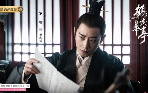 'Hạc lệ hoa đình' của La Tấn, Lý Nhất Đồng đã phát sóng những tập đầu tiên: Chỉn chu, thâm trầm, diễn xuất của La Tấn rất ổn