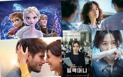 Phim của 'Nàng Dae Jang Geum' Lee Young Ae không thể thắng nổi phim 'Frozen 2' khi ra mắt tại phòng vé Hàn Quốc tuần qua