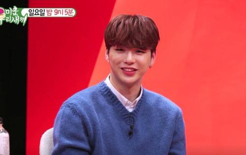 Giữa 'tâm bão' trầm cảm, Kang Daniel gửi một thông điệp ấm áp đến mẹ mình trên 'My Little Old Boy'