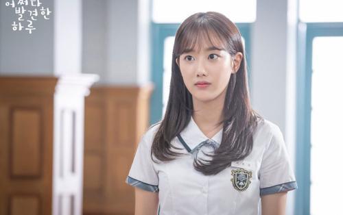 Naeun gặp những trở ngại gì khi phải vào vai 'nữ chính hai mặt' trong Extraordinary You?