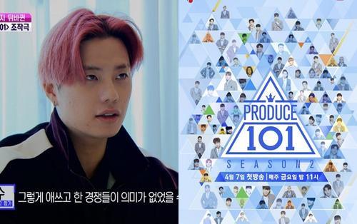 Thực tập sinh 'Produce 101' nói về tranh cãi thao túng đội hình debut Wanna One